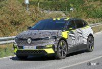 日産アリアの姉妹車が公開秒読み!ルノー「メガーヌE-TECH」市販型スクープ - Renault Megane E-Tech Electric 4