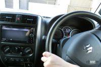 使い方を変えれば劣化は防げる。クルマを長持ちさせる「7つの方法」とは? - steering at the same point 2