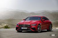 システムトータル843PS/1400Nmに到達するメルセデスAMG「GT 63S E PERFORMANCE」は、F1由来の技術が投入されたハイパフォーマンス・ハイブリッド - Mercedes-AMG GT 63 S E PERFORMANCE (4MATIC+), 2021Mercedes-AMG GT 63 S E PERFORMANCE (4MATIC+), 2021