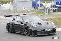 「究極のNA・911」ポルシェGT3 RSの最終デザインが見えた! - Porsche 992 GT3 RS 4
