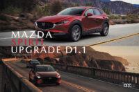マツダ3、CX-30の1.8Lディーゼルエンジンをソフトウェアのアップデートで最新化する「MAZDA SPIRIT UPGRADE D1.1」サービスを開始 - MAZDA_SPIRIT UPGRADE D1.1_20210902_3