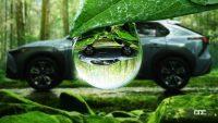 スバル初のEVクロスオーバー「ソルテラ」のティザーイメージが公開。トヨタ bZ4Xとの違いは? - subaru-solterra-water-drop-image-zoomed