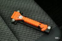 安心感と便利さがあるとないとでは段違い!クルマに常備しておきたいおススメグッズ・15品 - 1.hammer