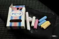 10.chalk