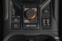 スバル・フォレスターにワイルド仕様が誕生。ハードウェアも刷新して走破性アップ - 2022_Subaru_Forester_Wilderness_35