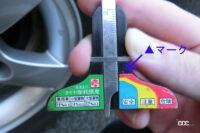 4.tread gauge 3