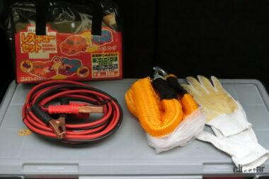 5.janper cable and tow hook