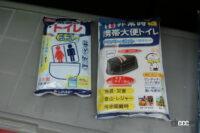 9.portable toilet