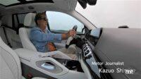 SUVの王様「メルセデス マイバッハGLS600 4MATIC」の世界に清水和夫がキュン♪並みいる超高級SUVでこのコがベストなわけは? - KazuoShimizu_MercedesMaybach_GLS600_4MATIC_10