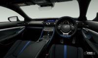 """レクサスRC Fのハイパフォーマンス仕様""""Performance package""""に新ボディカラーを設定 - Lexus_RC F_20210903_2"""