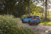 タフな内外装と専用の足まわりが与えられたスバル・フォレスター・ウィルダネスが北米デビュー - Subaru_Forester_Wilderness_20210903_2