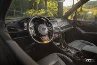 タフな内外装と専用の足まわりが与えられたスバル・フォレスター・ウィルダネスが北米デビュー - Subaru_Forester_Wilderness_20210903_4