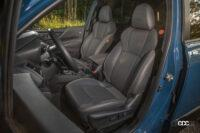 タフな内外装と専用の足まわりが与えられたスバル・フォレスター・ウィルダネスが北米デビュー - Subaru_Forester_Wilderness_20210903_6