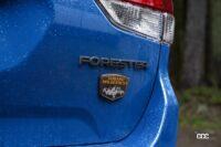 タフな内外装と専用の足まわりが与えられたスバル・フォレスター・ウィルダネスが北米デビュー - Subaru_Forester_Wilderness_20210903_7