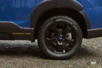 タフな内外装と専用の足まわりが与えられたスバル・フォレスター・ウィルダネスが北米デビュー - Subaru_Forester_Wilderness_20210903_8