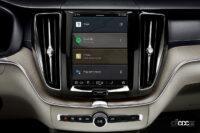 ボルボがXC60、S90、V90、V90クロスカントリーに搭載したGoogle「Android」ベースの新インフォテイメントシステムではなにができる? - Volvo Cars brings infotainment system with Google built in to more models