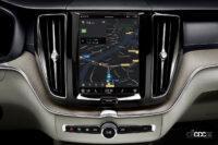 ボルボXC60がマイナーチェンジ。Googleの「Android」ベースの新インフォテイメントシステムを採用 - Volvo Cars brings infotainment system with Google built in to more models