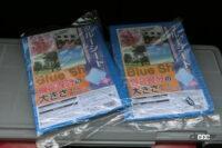 convenient 2.plastic bag and blue seat 2