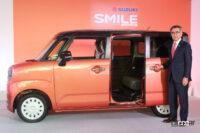 WAGON-R smile
