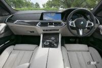 BMWX6内装01
