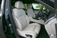 BMWX6内装03