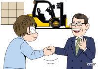【3万円分の電子マネーがもらえるキャンペーン実施中】UTエイムでおカネを手に入れフリーターから脱却しよう! - ut_aim_job_10