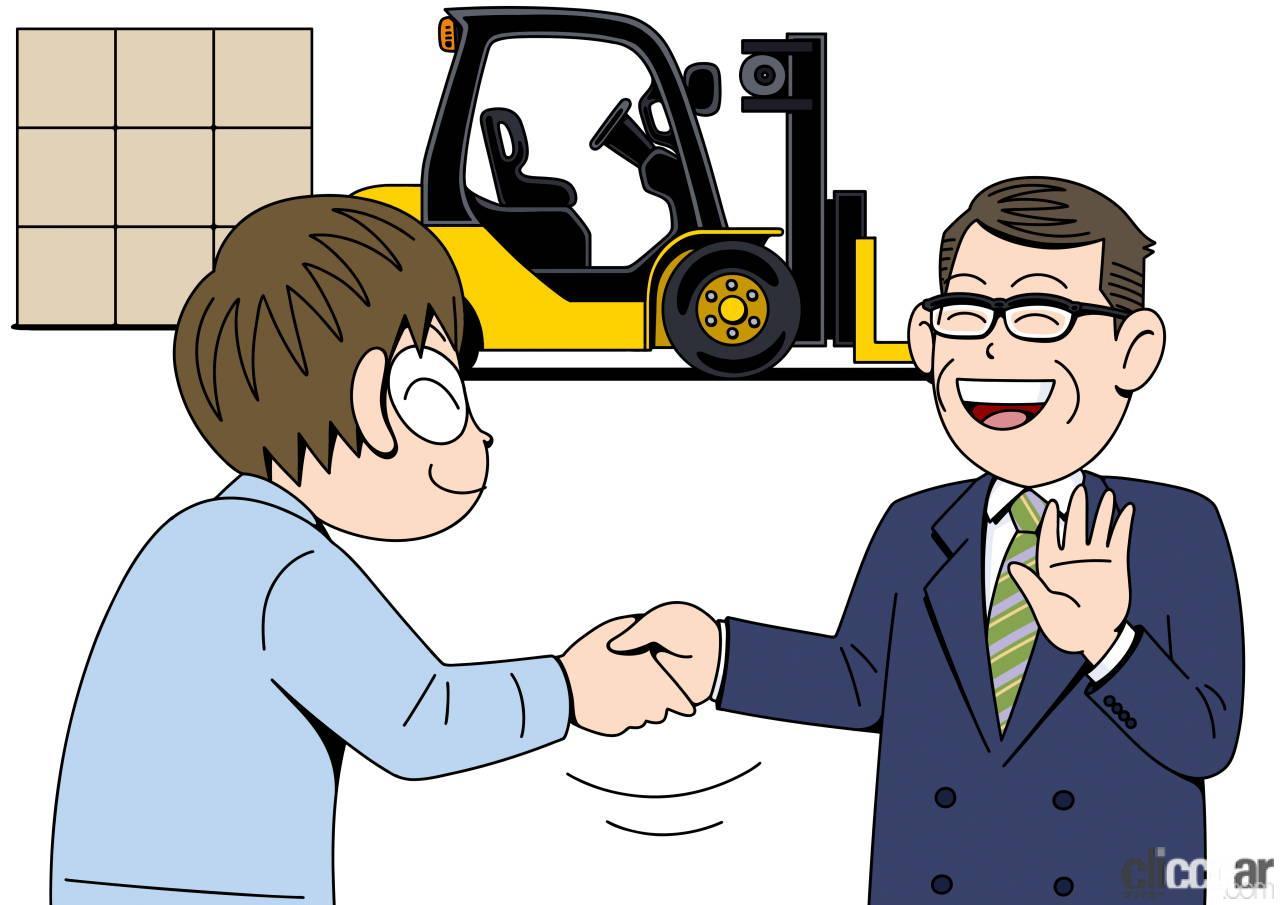 「【3万円分の電子マネーがもらえるキャンペーン実施中】UTエイムでおカネを手に入れフリーターから脱却しよう!」の7枚目の画像