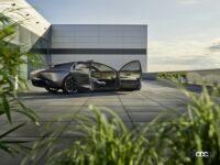 アウディの未来のデザイン、テクノロジーを示唆したEVコンセプトカーの「Audi grandsphere concept」は、自動運転レベル4を想定 - Audi grandsphere concept_20210906_1