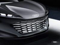 アウディの未来のデザイン、テクノロジーを示唆したEVコンセプトカーの「Audi grandsphere concept」は、自動運転レベル4を想定 - Audi grandsphere concept_20210906_4