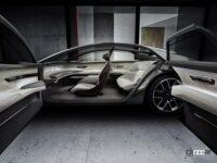 アウディの未来のデザイン、テクノロジーを示唆したEVコンセプトカーの「Audi grandsphere concept」は、自動運転レベル4を想定 - Audi grandsphere concept_20210906_6