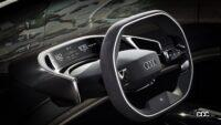アウディの未来のデザイン、テクノロジーを示唆したEVコンセプトカーの「Audi grandsphere concept」は、自動運転レベル4を想定 - Audi grandsphere concept_20210906_7