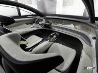 アウディの未来のデザイン、テクノロジーを示唆したEVコンセプトカーの「Audi grandsphere concept」は、自動運転レベル4を想定 - Audi grandsphere concept_20210906_8