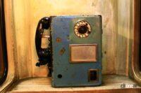 日本初の公衆電話/米国同時多発テロが発生/ホンダの軽トゥデイ登場!【今日は何の日?9月11日】 - whatday_202109011_02