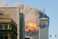 「日本初の公衆電話/米国同時多発テロが発生/ホンダの軽トゥデイ登場!【今日は何の日?9月11日】」の7枚目の画像ギャラリーへのリンク