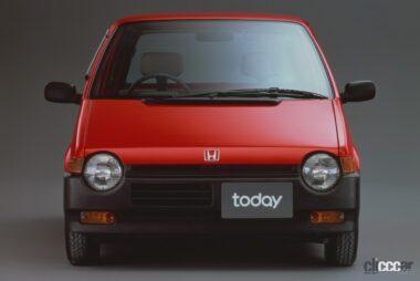 1985年発売のトゥデイ
