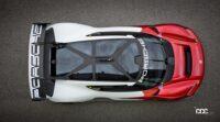 ポルシェがカスタマーモータースポーツ向けの最新コンセプトカー「ポルシェミッションR」を発表 - Porsche_MissionR_20210907_4