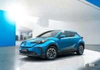 トヨタは電動化時代でも世界をリードできるか? 2030年までに約1.5兆円を投資へ - TOYOTA_Battery_EV_FCV_HV_20210907_2