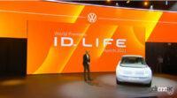 400kmの航続距離を実現するコンパクトEVの「ID.LIFE」は、IDシリーズ初の前輪駆動モデル - Volkswagen_id.life_20210907_2