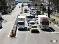 「茨城ダッシュ、阿波の黄走り、伊予の早曲がり…全国「ご当地(悪)交通ルール」を調べてみた」の5枚目の画像ギャラリーへのリンク