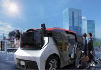 ホンダがGM、クルーズと共同開発している「クルーズ・オリジン」を、日本向けの自動運転サービスとして将来展開予定 - HONDA_GM_Autonomous_Service_20210908_3