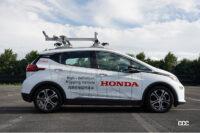 ホンダがGM、クルーズと共同開発している「クルーズ・オリジン」を、日本向けの自動運転サービスとして将来展開予定 - HONDA_GM_Autonomous_Service_20210908_4