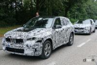 見えた湾曲ディスプレイ! BMW X1次期型、内部写真を入手 - BMW X1 3