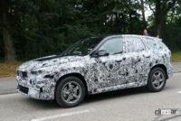 見えた湾曲ディスプレイ! BMW X1次期型、内部写真を入手 - BMW X1 7