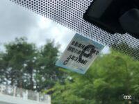 車検が終わったけど、車検証もステッカーもない! 忘れてはいけない1日車検後の対応とは? - sticker-finish