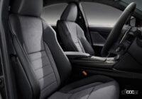 レクサスISの特別仕様車・F SPORT Mode Black Sは、職歴30年以上の職人が手作業で仕上げた特別なアルミホイールに注目 - Lexus_is_20210909_2
