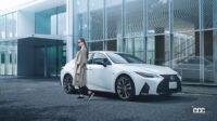 レクサスISの特別仕様車・F SPORT Mode Black Sは、職歴30年以上の職人が手作業で仕上げた特別なアルミホイールに注目 - Lexus_is_20210909_5