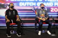 2020年に現地観戦するハズだったオランダGPは、スタート直前までアゲアゲだった!【F1女子のんびりF1日記】 - zn-7