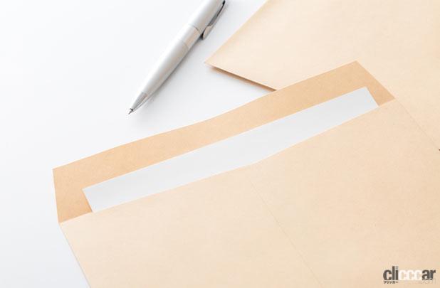 必要な書類
