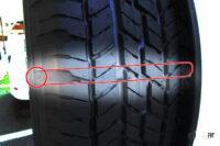 タイヤに書かれた表示ってなに?数字や記号にはちゃんと意味が込められている! - slip sign new 2