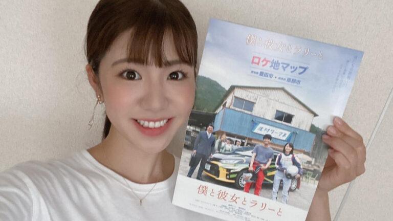 ラリー大好き♪元SKE48梅本まどか、「僕と彼女とラリーと」観てきました☆うめまど通信vol.59